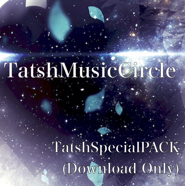 TatshSpecialPack(ダウンロード版のみ)