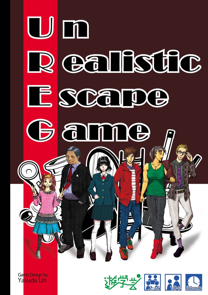 TRPG風協力脱出ゲーム UREG(アレグ)Un Realistic Escape Game
