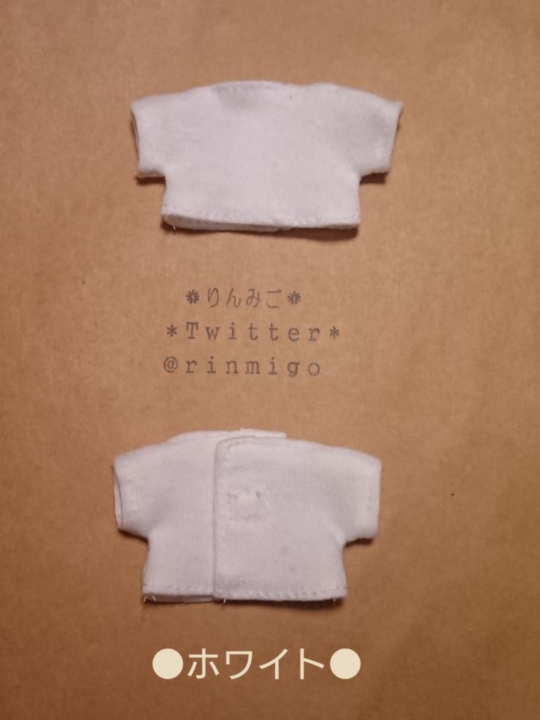 ぬい用シャツ(単品)