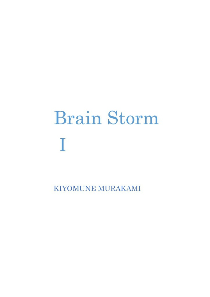 Brain Storm I