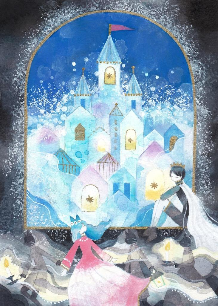 原画「今宵、燦たる城にて」