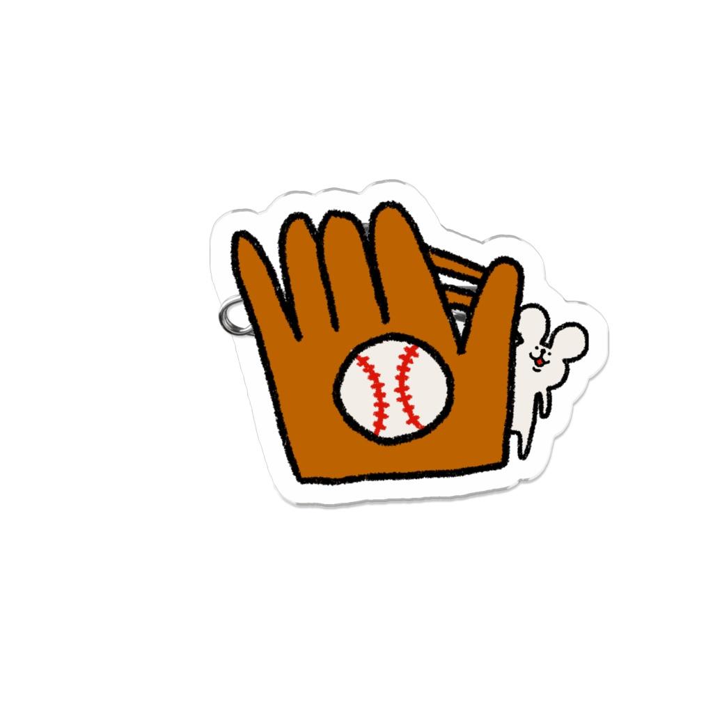 野球しようや!
