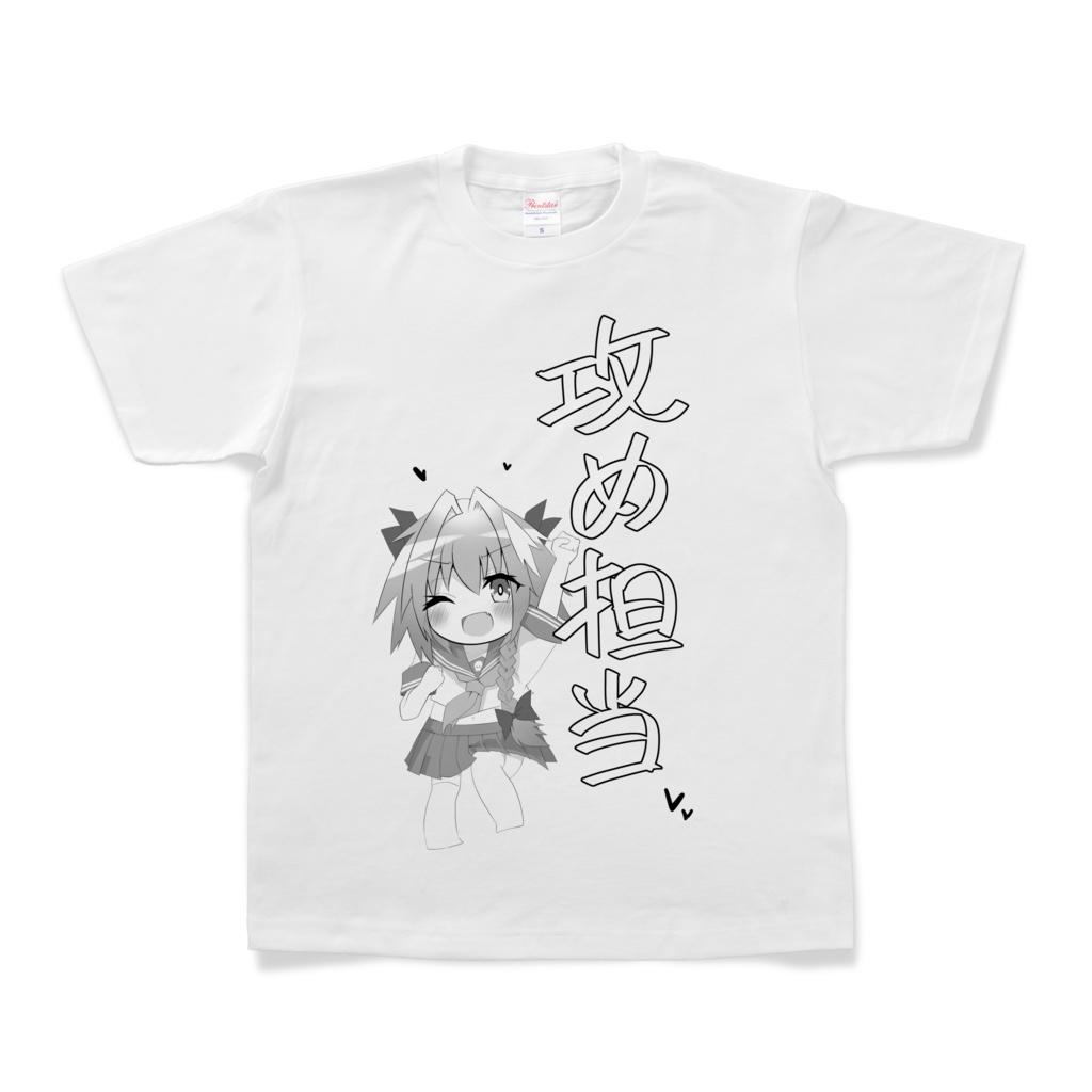 アガルタのアストルフォ「攻め担当」-正義のセーラー服ナイト- -Tシャツ