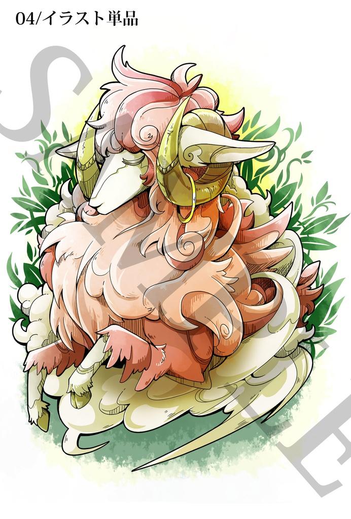 フリーdlデータ 15年 年賀状 羊イラスト Wisteria Way Booth Booth