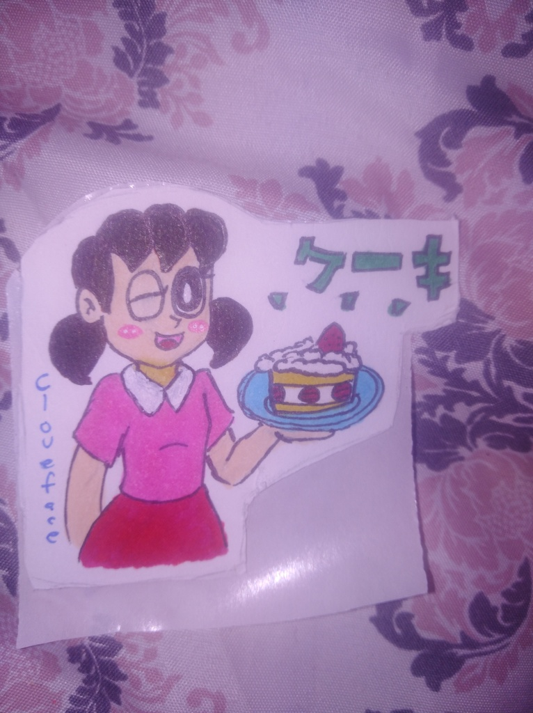 しずかちゃんケーキ!