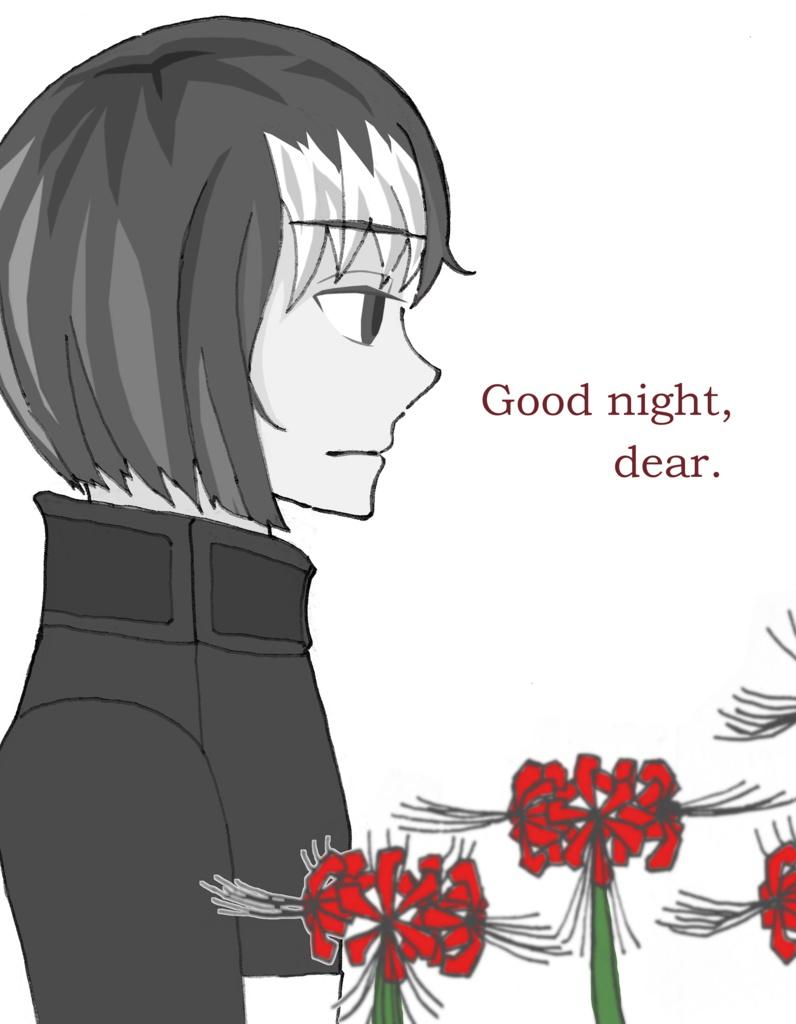 Good night, dear. 解説本