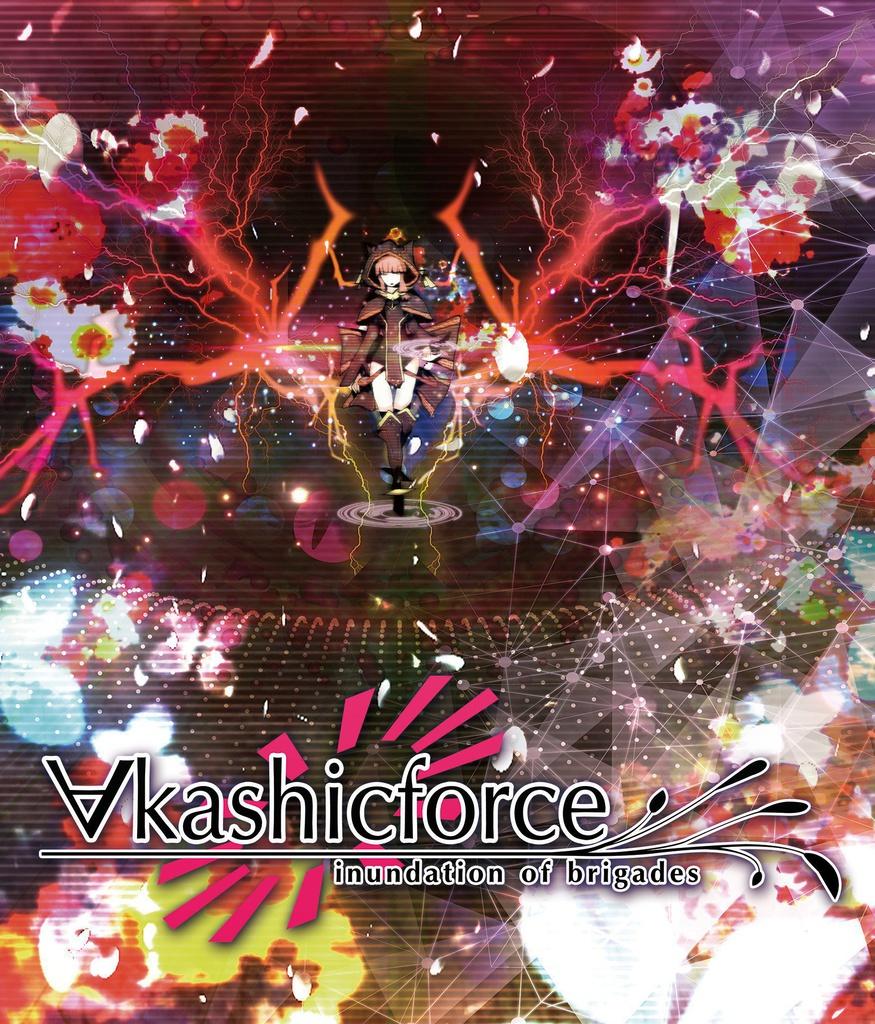 ∀kashicforce -inundation of brigades-【STEAM版 ダウンロードコード】