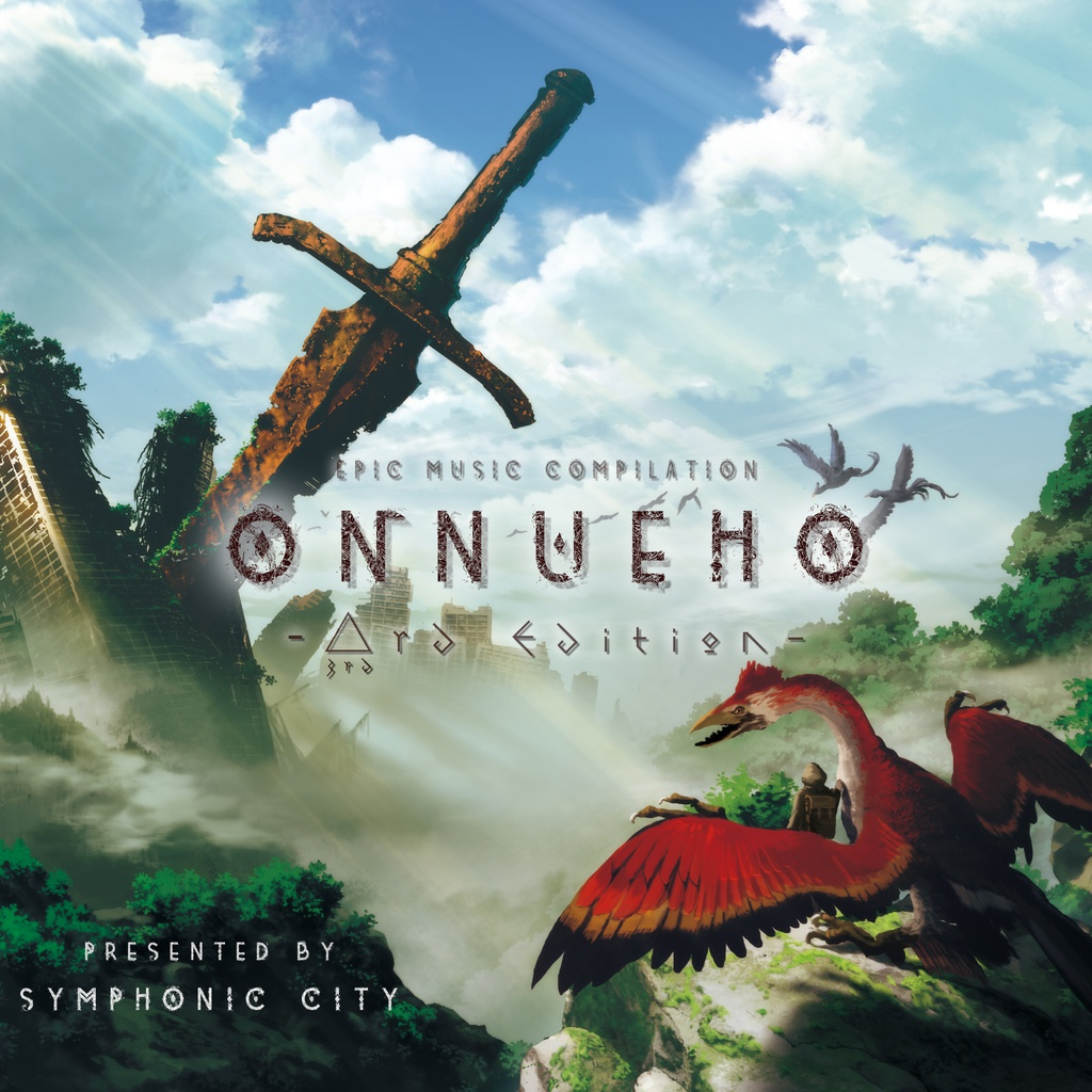 ONNUEHO 3rd Edition