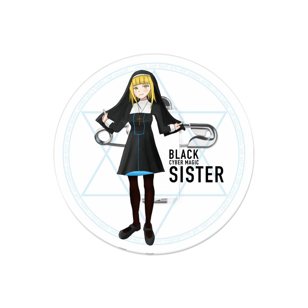 Black sister ブラックシスター アクリルバッジ
