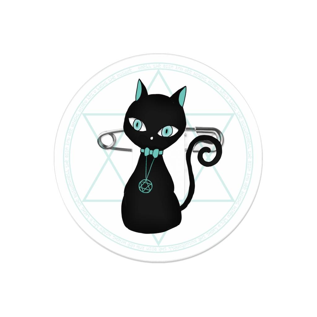 Black Cat Black Cat Familiar ブラックキャット 黒猫 使い魔 アクリルバッジ