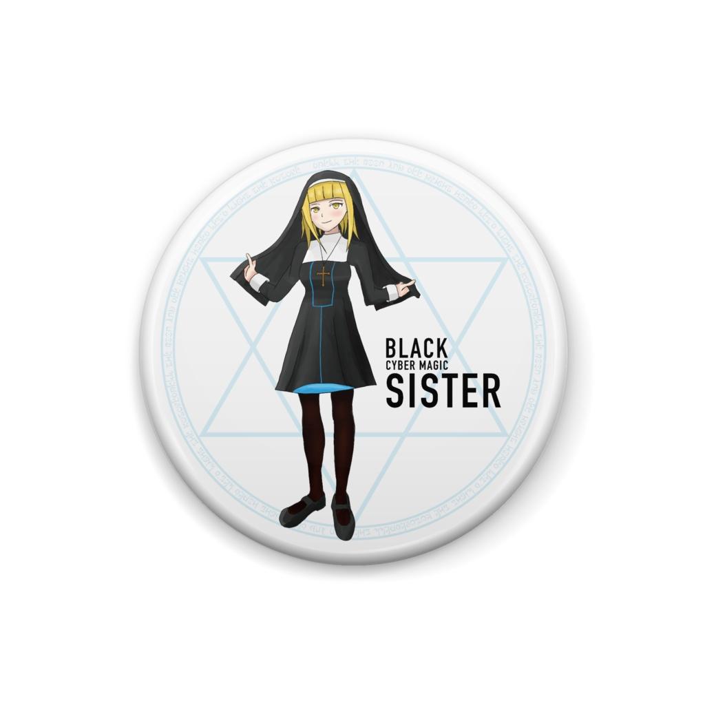 Black sister ブラックシスター 缶バッジ