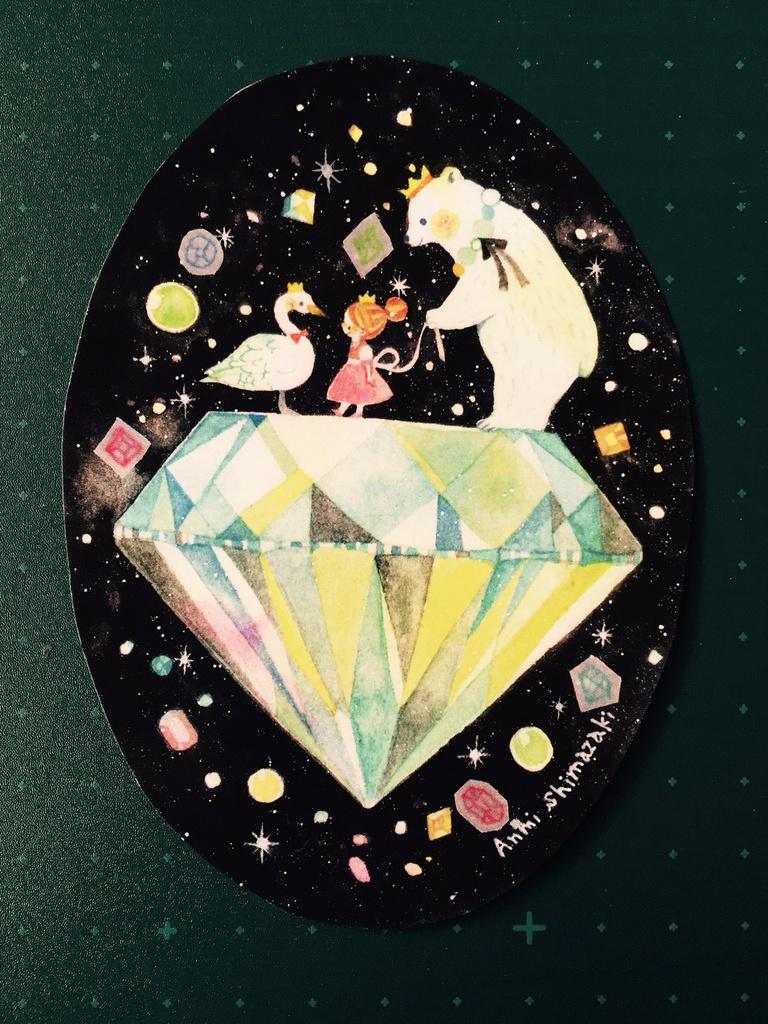 イラストカード(ダイヤモンド)
