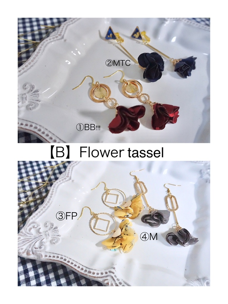 Flower tassel