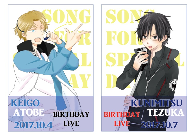 【塚跡】SONG FOR SPECIAL DAY