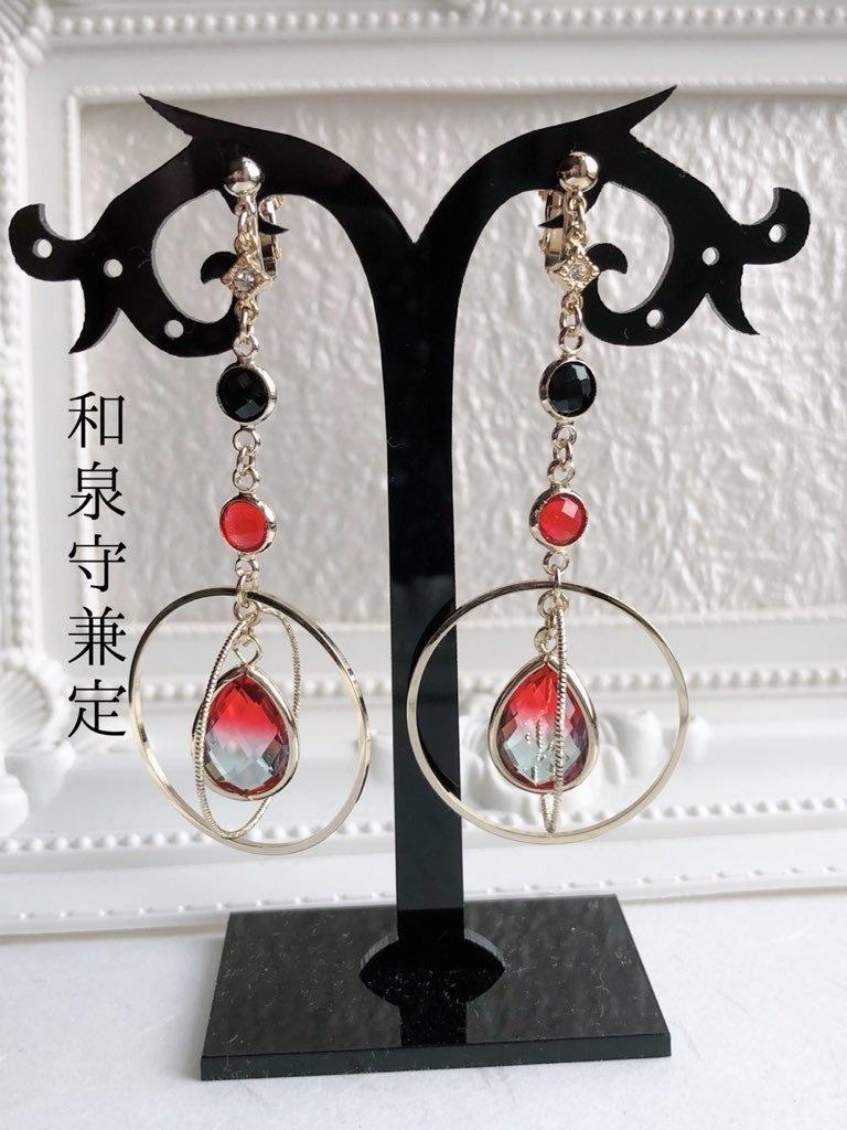 環珠のイヤリング