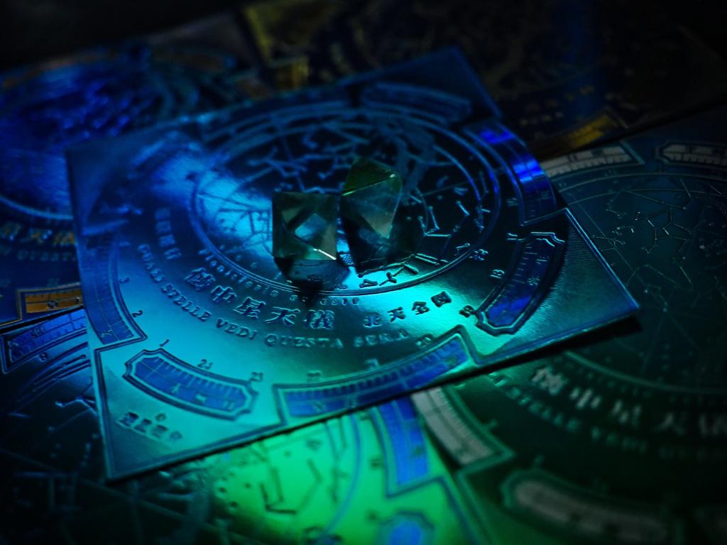 懐中星天儀紙盤(緑)
