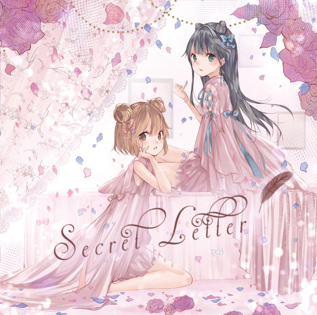 Secret Letter / Lapis
