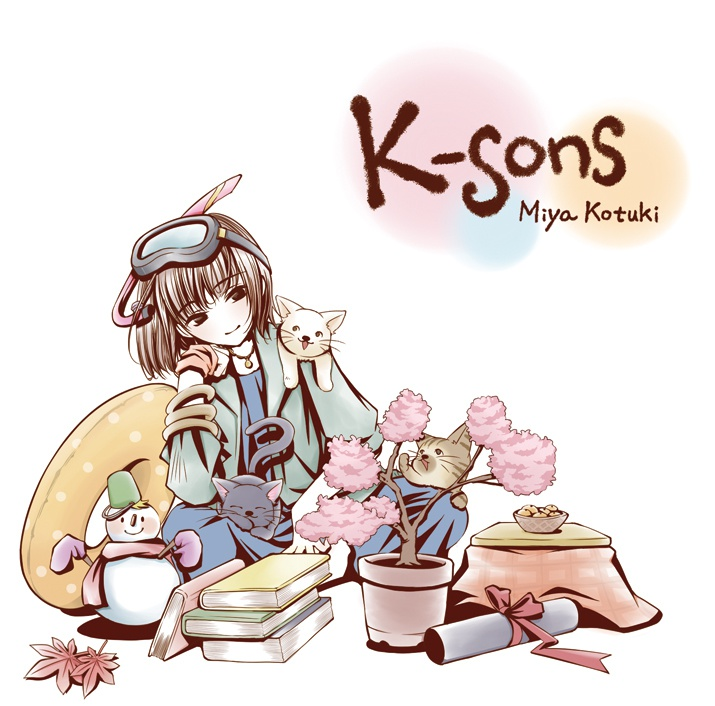 K-sons