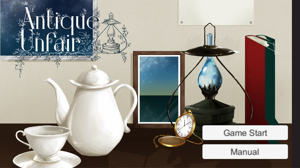 Antique Unfair ソロ(β版) for Android