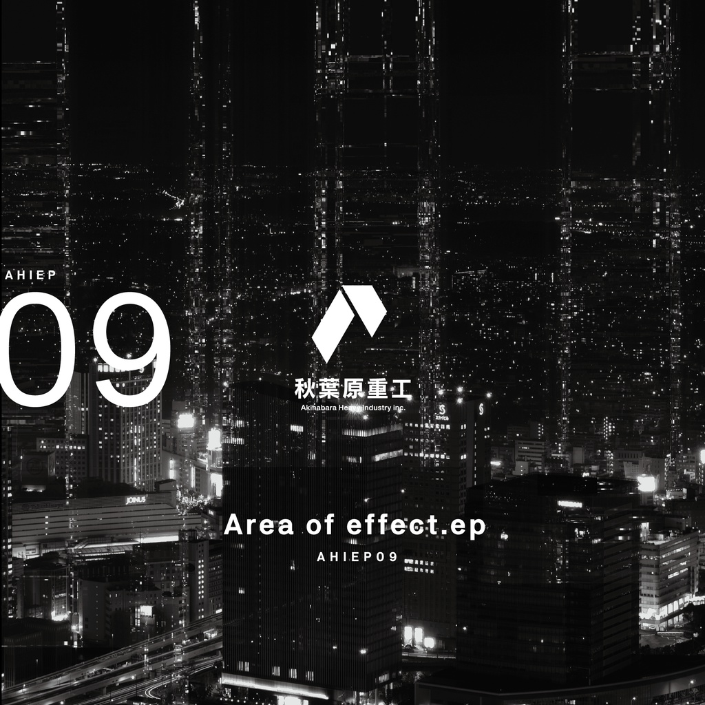 Area of effect.ep