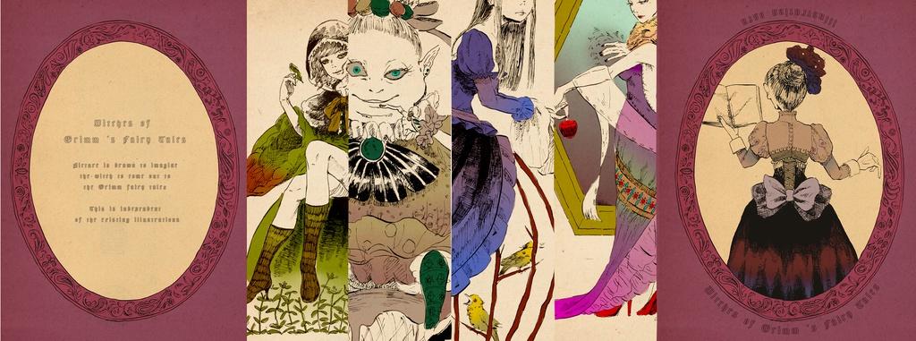 グリム童話の魔女イラスト集 仙月商会 Booth店 Booth