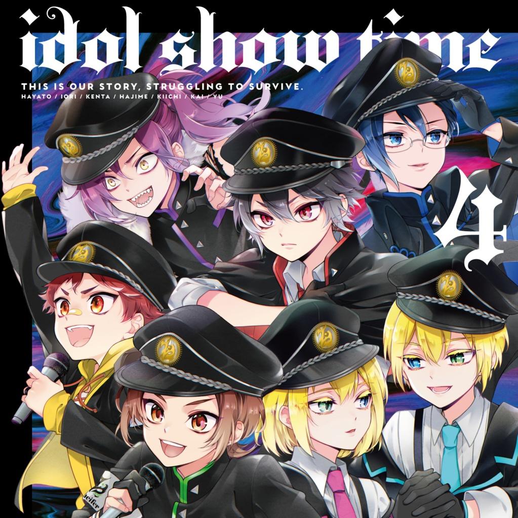 【新作】アイショタ idol show time4★BOOTH限定ダウンロード付きセット