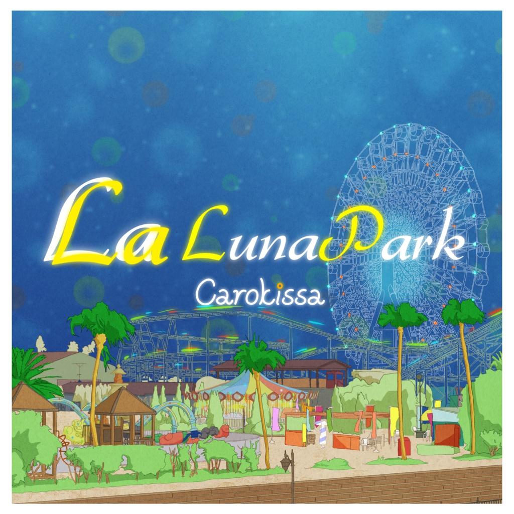 LaLa Lunapark(CD)