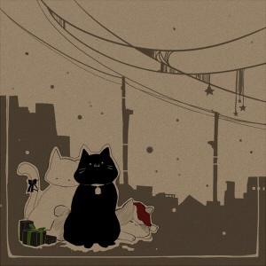 猫道の夜(リマスター版)