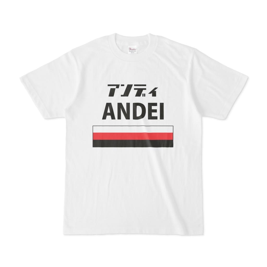 ANDEI(アンディ)Tシャツ