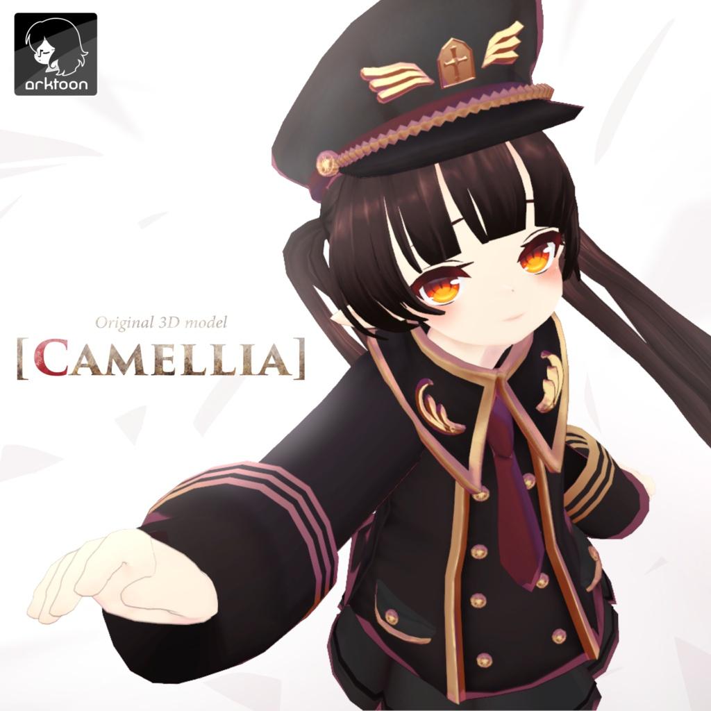 オリジナル3Dモデル[CAMELLIA-カミリア-]
