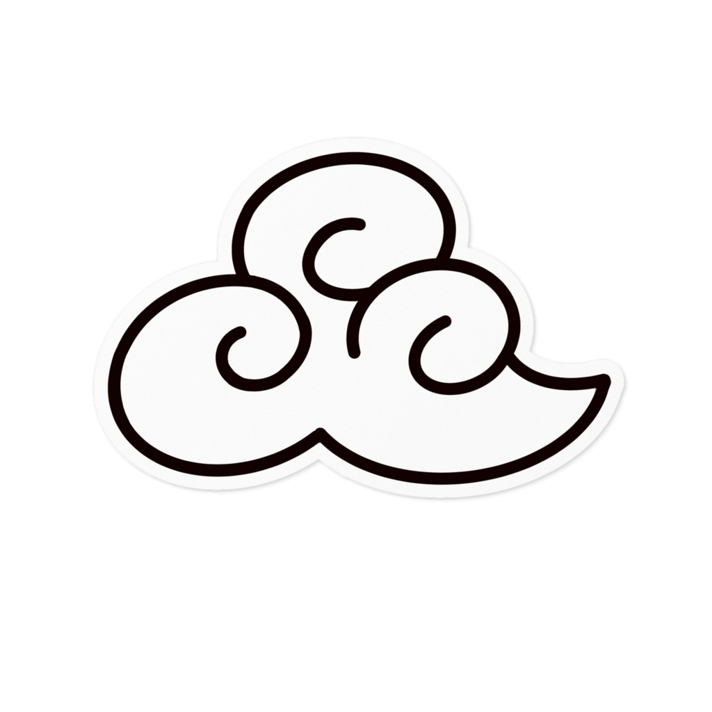 雲のステッカー