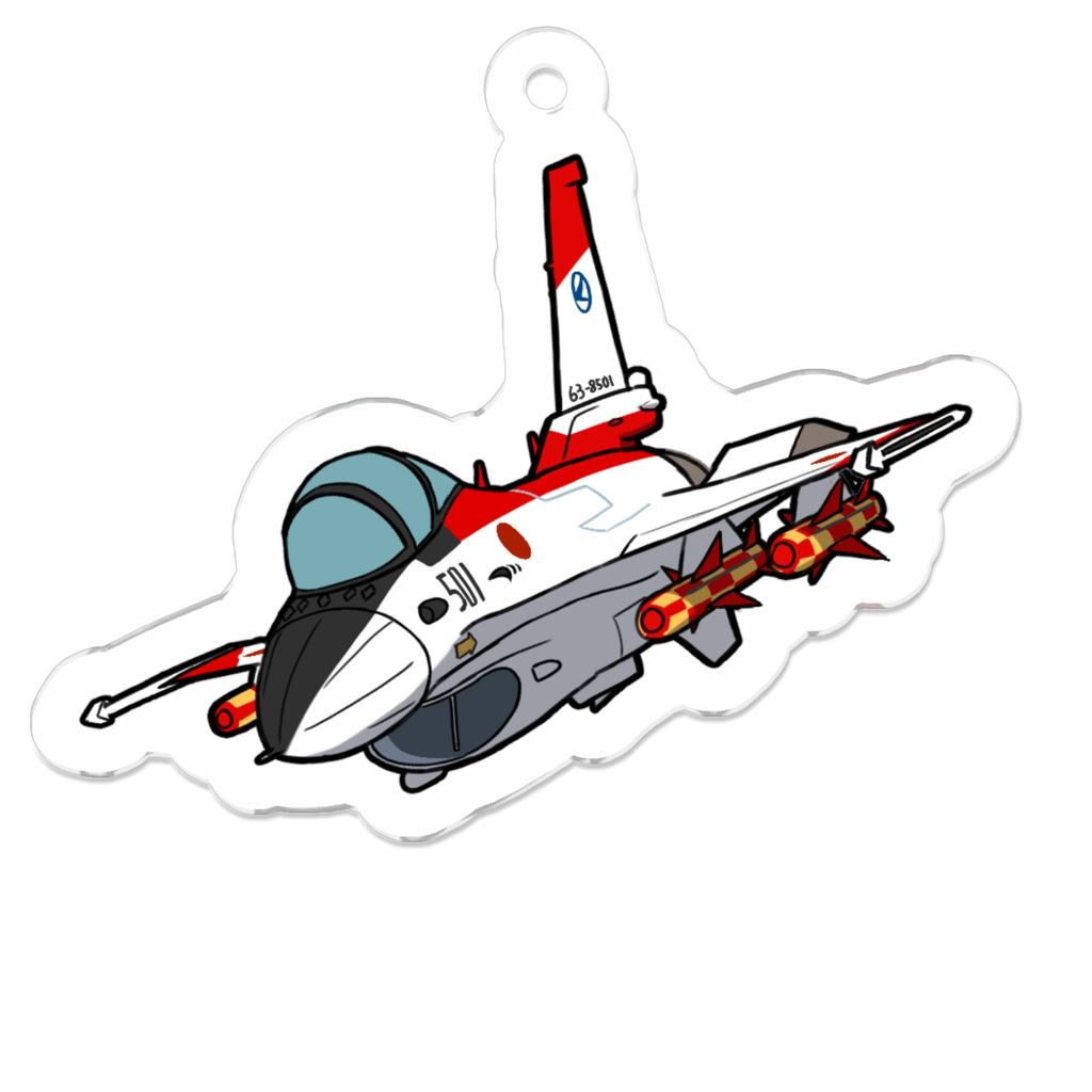 アクリルキーホルダー 航空自衛隊 F-2A 501号機