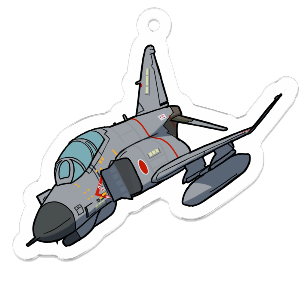 アクリルキーホルダー 航空自衛隊 F-4EJ改