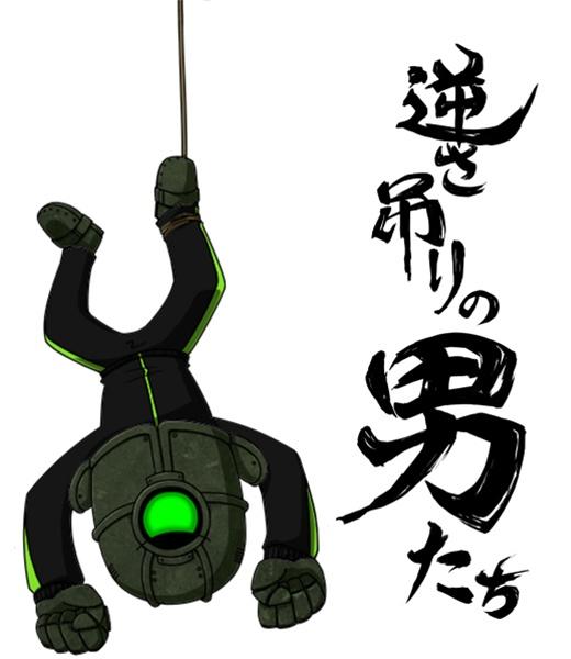 【BinTRoLL】ミントスラバーストラップ