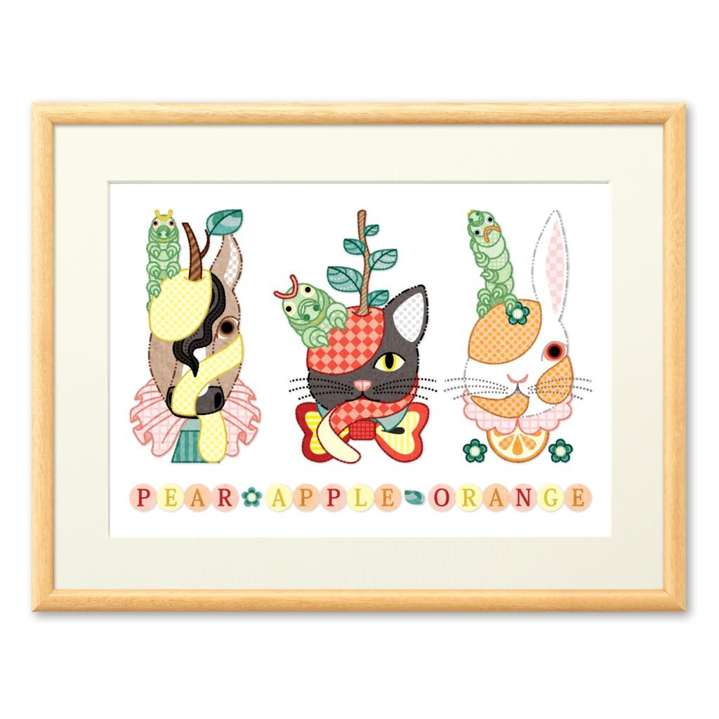 果物動物「洋梨馬」「林檎猫」「蜜柑兎」と芋虫