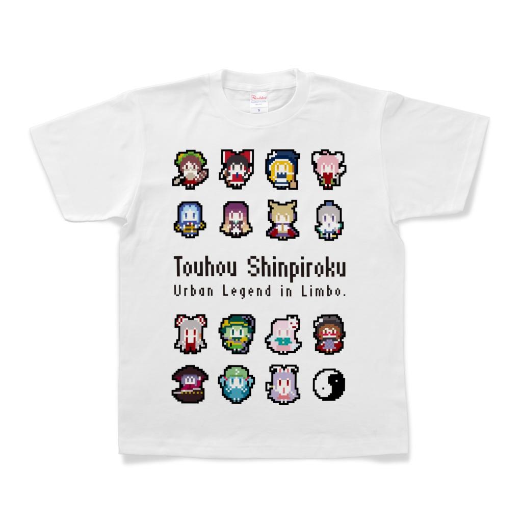 東方深秘録ドット絵Tシャツ(白)