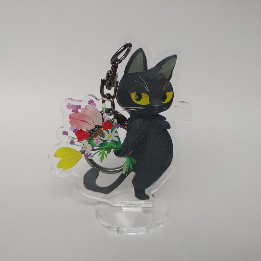 自立猫のアクリルキーホルダー
