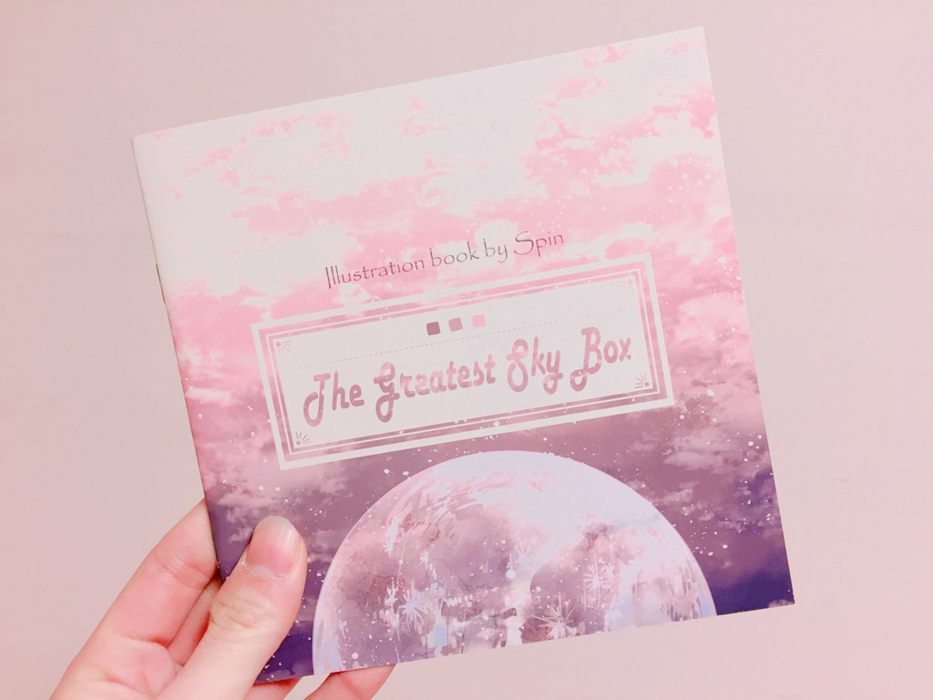 イラスト集『The Greatest Sky Box』