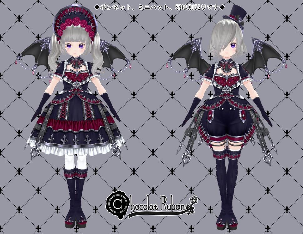 ◆ナイトメアコーデセット◆【VRoid用テクスチャセット】