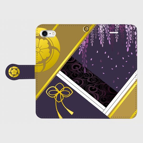 刀剣乱舞 へし切長谷部イメージ iPhone・Androidケース