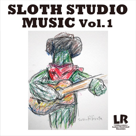 SLOTH STUDIO MUSIC VOLUME 1