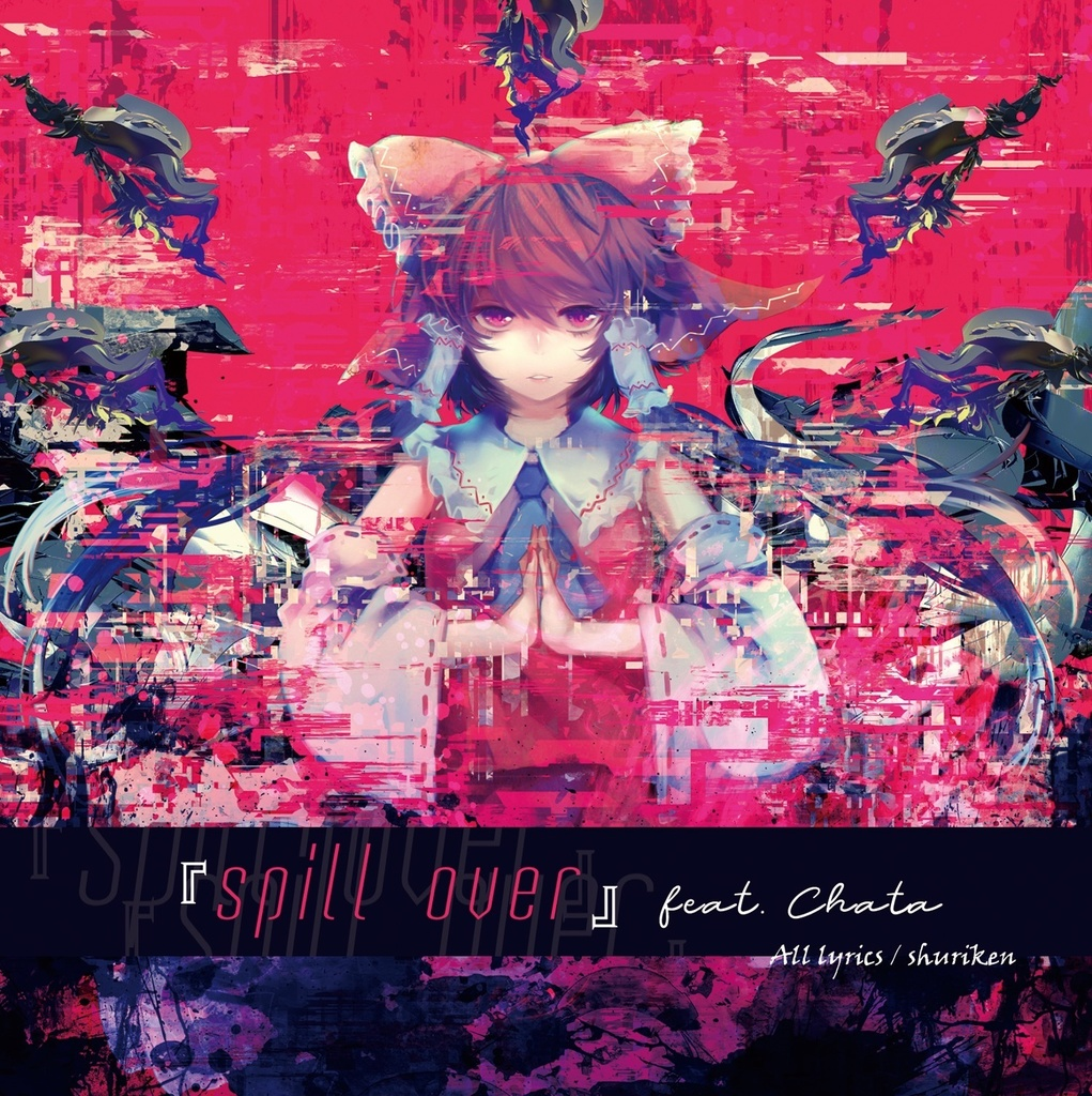 N+ 『spill over』feat. Chata