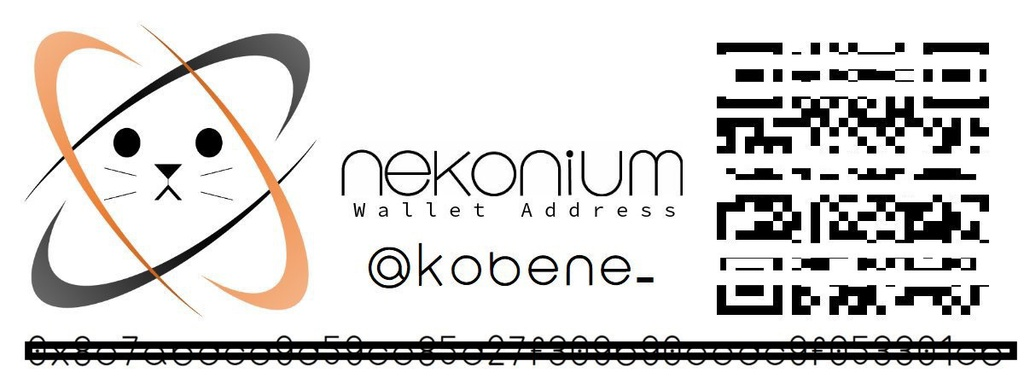 kobene-font