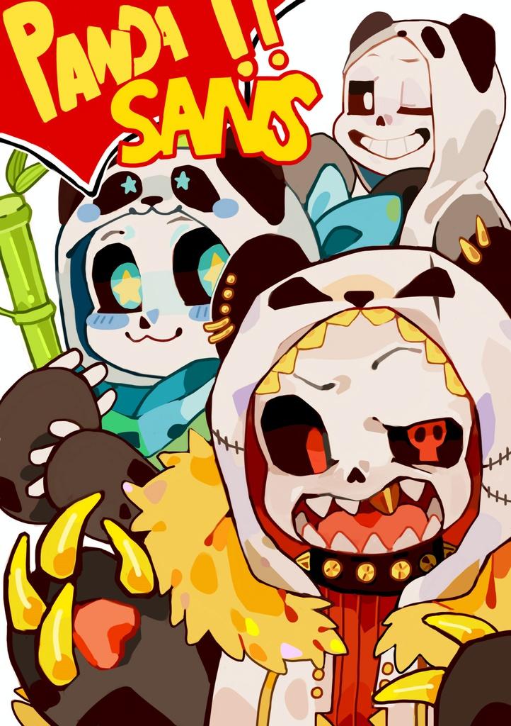 Undertale-PandaSans【中国语注意】