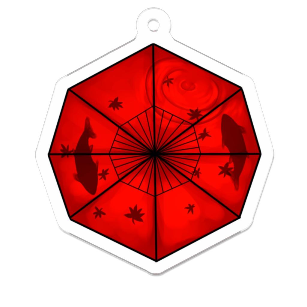 アクリルキーホルダー『番傘の池』