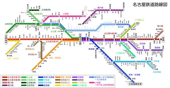 初心者でも分かりやすい名鉄路線図 名古屋歴史路線図 他 Booth