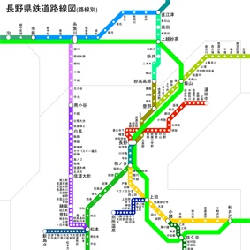 長野県鉄道路線図 名古屋歴史路線図 他 Booth