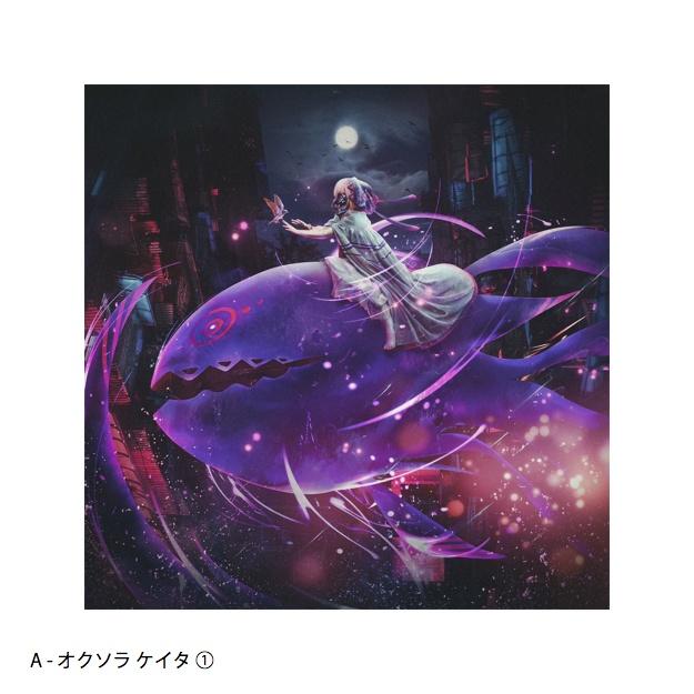 【予約期間:12/16~1/7】花譜公式ファンアートパネル-花譜展ver.1.5