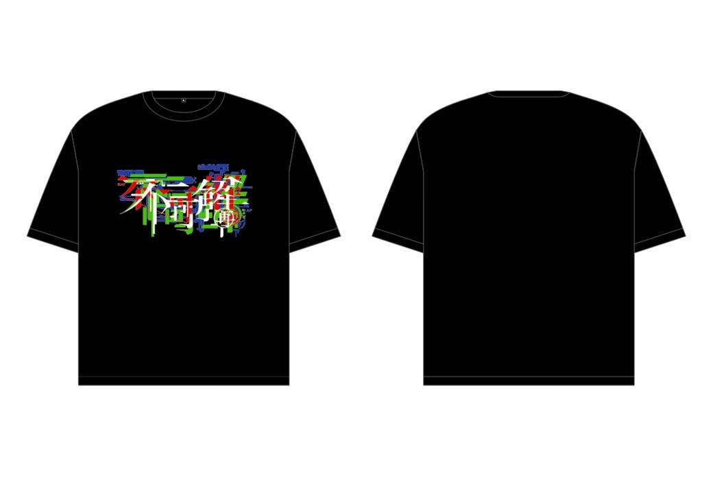 【5/1~特集販売】花譜「不可解(再)」Tシャツ