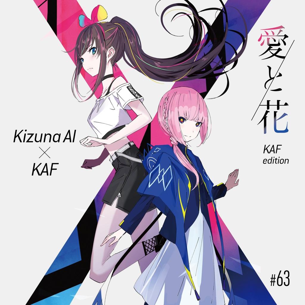 【Kizuna AI×KAF】Single「愛と花-KAF edition-」